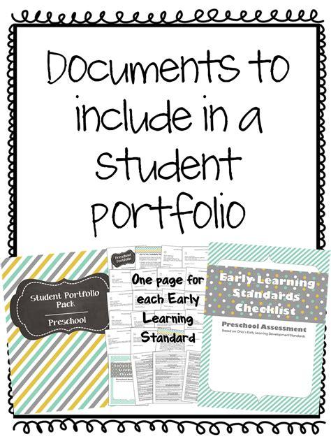 educational portfolio template preschool ponderings what s in my student portfolios