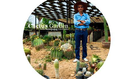 คุณสมพงษ์ เกศเทศ นักจัดสวนแคคตัสรุ่นใหญ่ที่อยู่ในวงการจัดสวนมากว่า 20 ปี - Homedeedee
