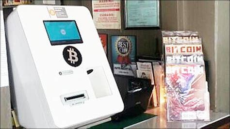 We went to the one at ang mo kio and there were standing tables, but no seats. Bitcoinの自動販売機がアメリカに初登場、Bitcoin用ATMも設置予定 - GIGAZINE