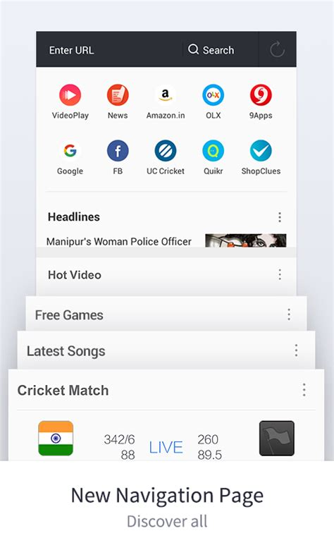 uc browser fast android apps on play