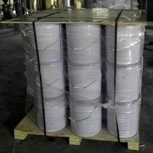 Pe Kleber Wasserdicht : einfache bedienung js polymer modifizierten zementbasierte spritzen wand boden wasserdicht ~ Watch28wear.com Haus und Dekorationen