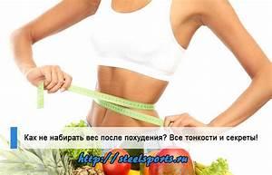 Как похудеть после 55 лет женщине примерное меню на неделю