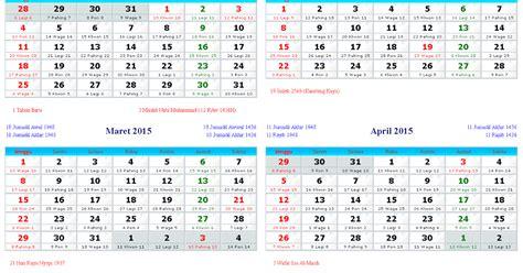 Kalender 2019 Indonesia Jawa