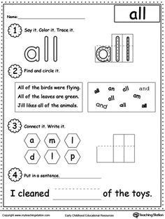 high frequency word all printable worksheet children activities learning sight words