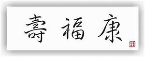 Japanisches Zeichen Für Glück : langes leben gl ck gesundheit leinwand auf keilrahmen bild asiatische deko ebay ~ Orissabook.com Haus und Dekorationen