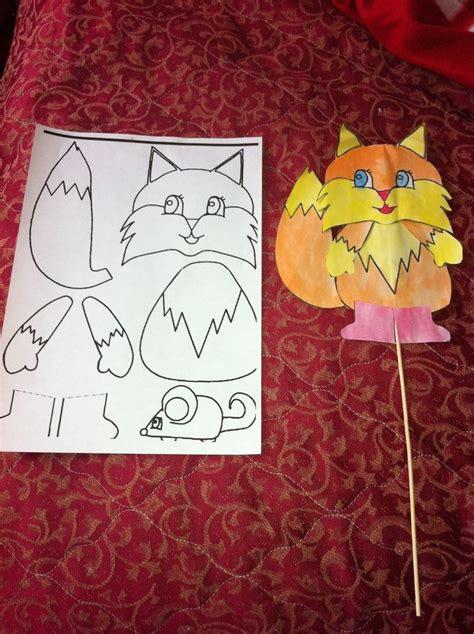 easy fallautumn kids craft  fox stick puppet