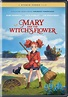 Mary and the Witch's Flower DVD Release Date May 1, 2018