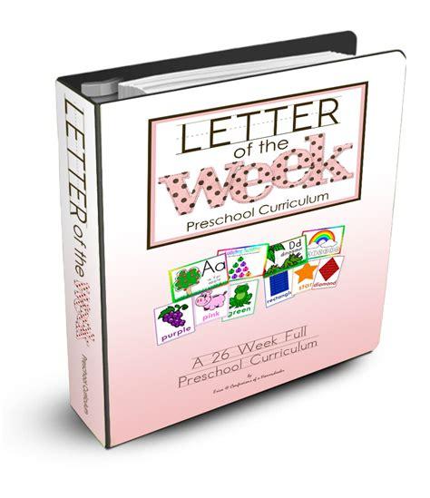 letter of the week confessions of a homeschooler 371   LOTWBinder