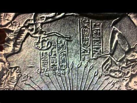 Illuminati Area 51 Aliens Nibiru Area 51 End Time Illuminati Freemason