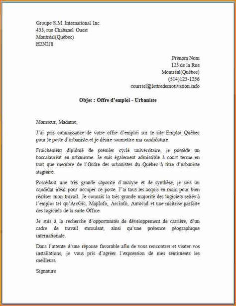 lettre de motivation employé de bureau 10 lettre de motivation candidature spontanée secrétaire