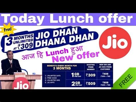 jio new dhan dhana dhan offer explaned in summer 309 jio 4g prime tariff plan