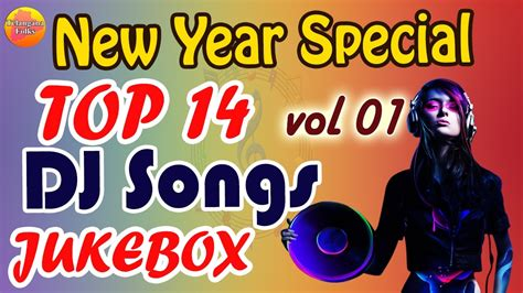 new year vachessindi song new year special top 14 dj songs folk dj songs 2019 special dj songs dj songs telugu