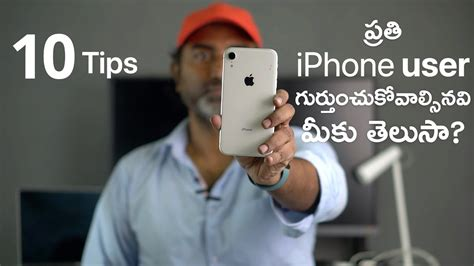 10 Tips Every iPhone User Must Know in Telugu | Quick ...
