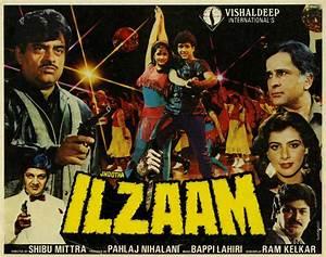Ilzaam (1986) - Review, Star Cast, News, Photos | Cinestaan