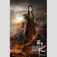 The Legend Of Jade Sword (2018) In 2019  Chinese And Korean Period Dramas  Chinese Movies