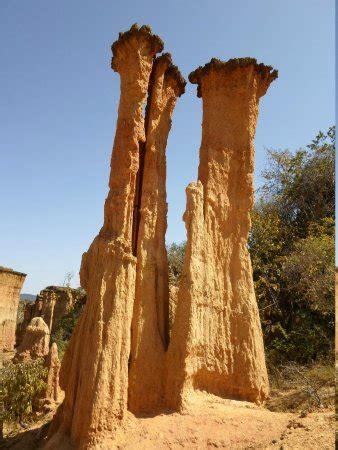 isimila stone age site iringa