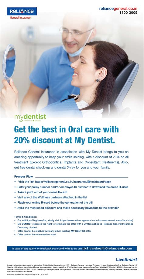 Go digit general insurance limited. Home mydentist
