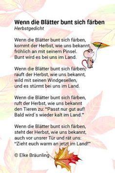 Herbst Im Garten Gedicht by Schmetterling Gedicht Kindergarten Erzieherin Kita Kinder
