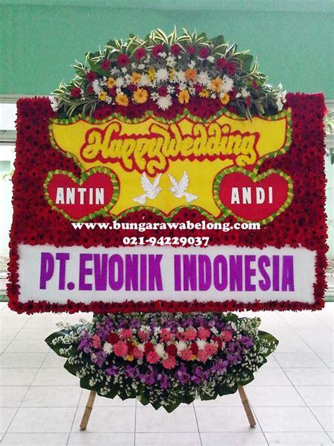 toko bunga rawa belong florist jakarta indonesia flower shop bunga ucapan selamat pernikahan