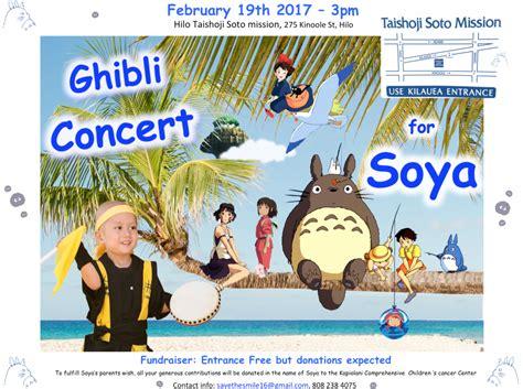 preschool hilo hawaii benefit concert to be held in memory of hilo boy big 560