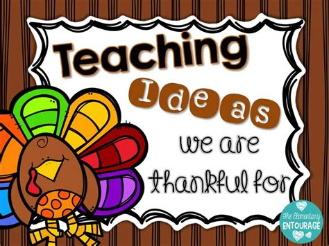Teaching Ideas I Am Thankful For