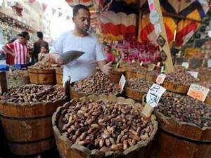 CAPMAS: Egypt's urban consumer inflation drops to 11.4% in ...