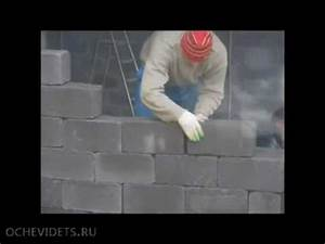 Russian construction fail - YouTube