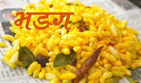 bhadang full recipe  marathi authentic maharashtrian