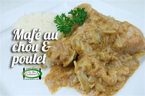 cours de cuisine africaine maf 233 arachide au chou et poulet tchop afrik a cuisine