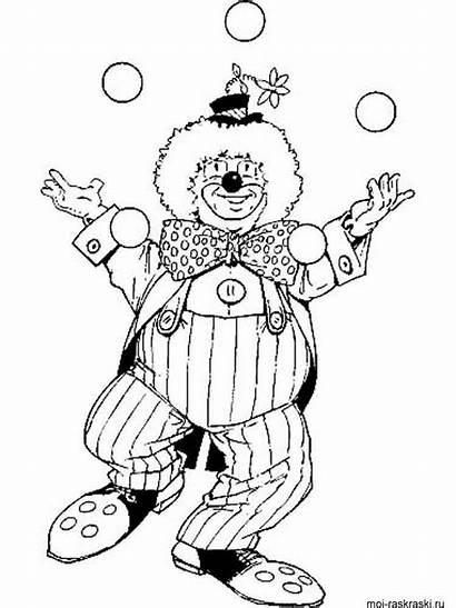 Clown Ausmalbilder Coloring