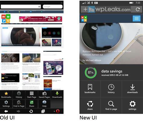 обновление opera mini для windows phone новый и