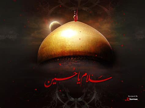 Salam Ya Hussain Ya Abbas Alamdar Hd Wallpapers