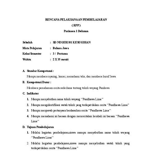 Bahasa inggris kelas x kurikulum 2013 buku siswa semester 1 utami widiati. Kunci Jawaban Buku Paket Bahasa Jawa Kelas 9 Kurikulum ...
