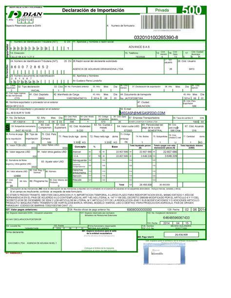 formulario de exportacin calam 233 o declaracion de importaci 211 n