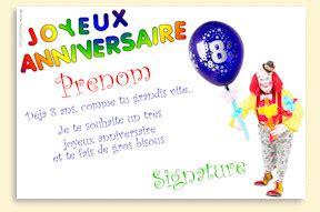 modele texte anniversaire garcon 8 ans modele carte anniversaire 10 ans wizzyloremaria official