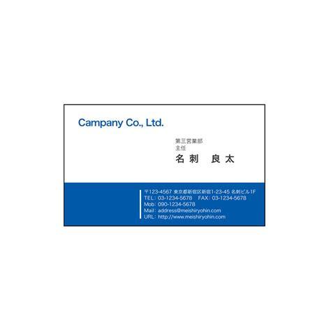 【横型】#MRD-00076名刺デザイン 素材集(ai、eps、ベクター素材Free