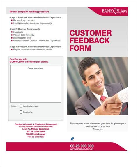feedback forms   ms word excel