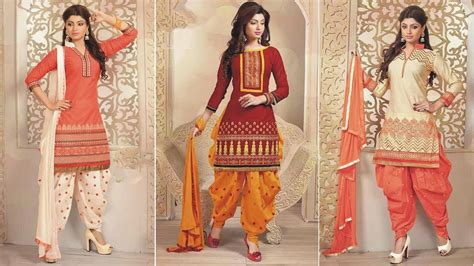 New Patiala Salwar Kameez 2017  2018 Designs For Girls