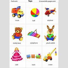 Toys 1 Flashcard