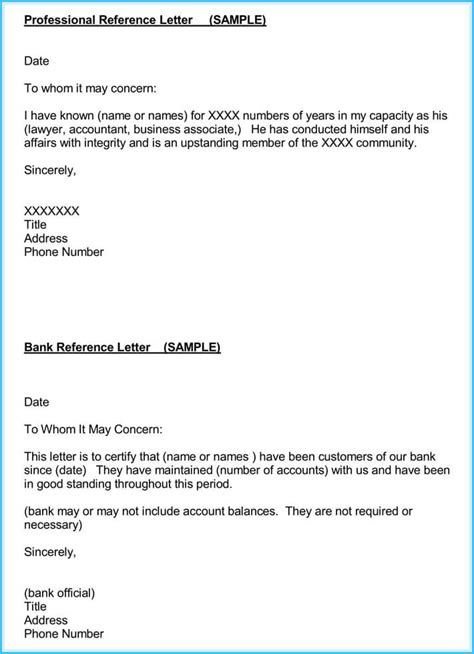 accountant reference recommendation letters  samples