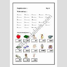English Worksheets Kg2 Worksheet