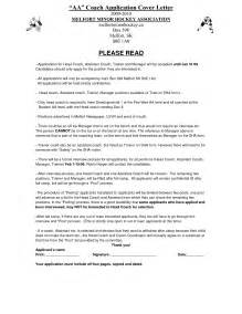 Athletic Trainer Cover Letter Hockey Resume For College Ebook Database