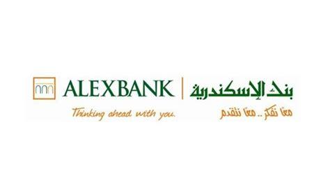 وظائف شاغرة – SAIB Bank