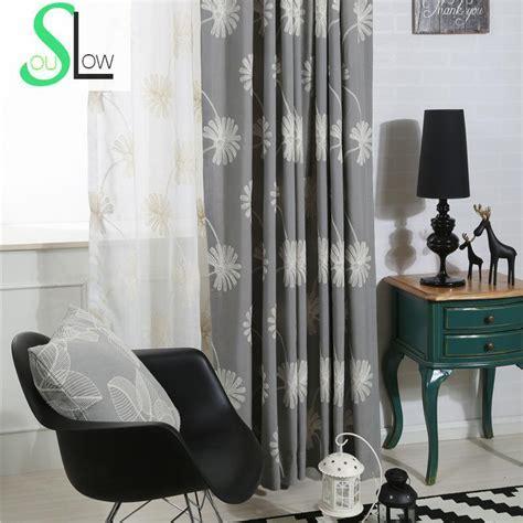 Gray, Blue, Khaki Cotton Flower Curtain Fabric Curtains