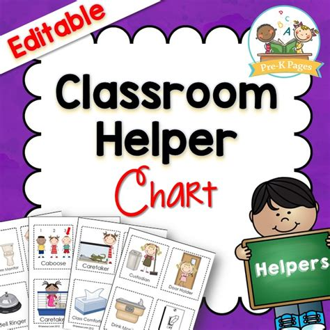 classroom helpers kit pre k pages 663 | helpers cover sq