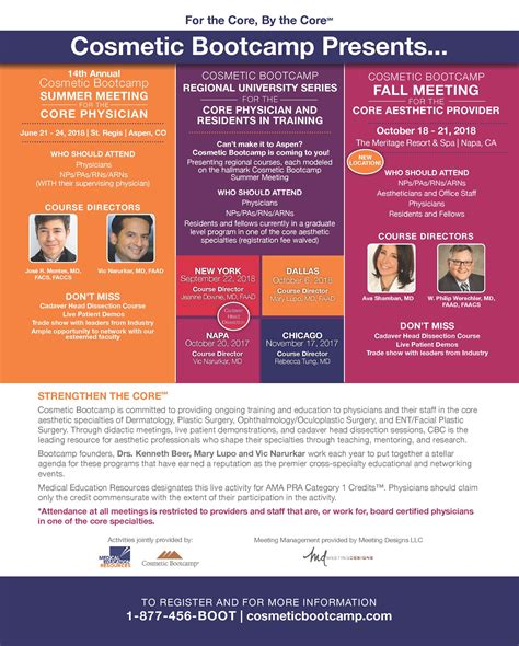 cosmetic bootcamp fall meeting