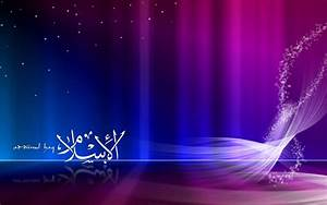 Best wallpaper design : Islamic desktop wallpapers wallpaper cave