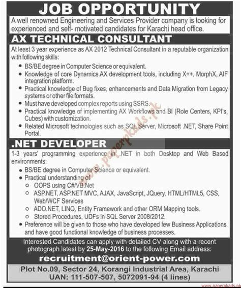 ax technical consultant and dot net developers required
