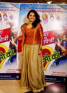 Chi Va Chi Sau Ka Premier Photos Lalit Prabhakar Movie Team