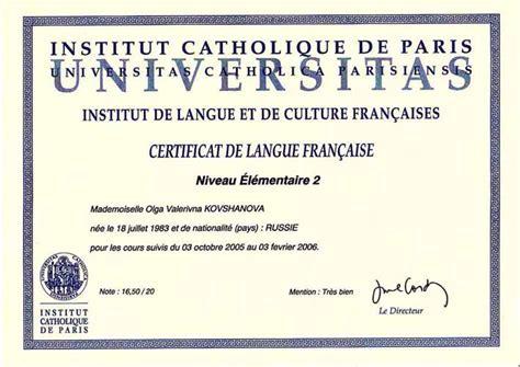 chambre internationale de commerce degrees and certificates olga kovshanova mba ma